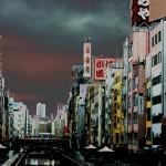Osaka #1